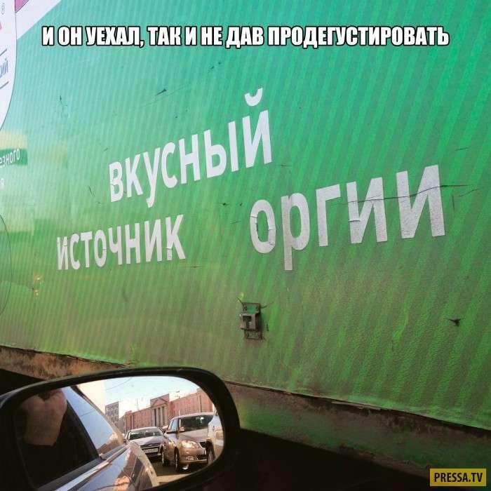 Жизненный юмор в картинках (34 фото)