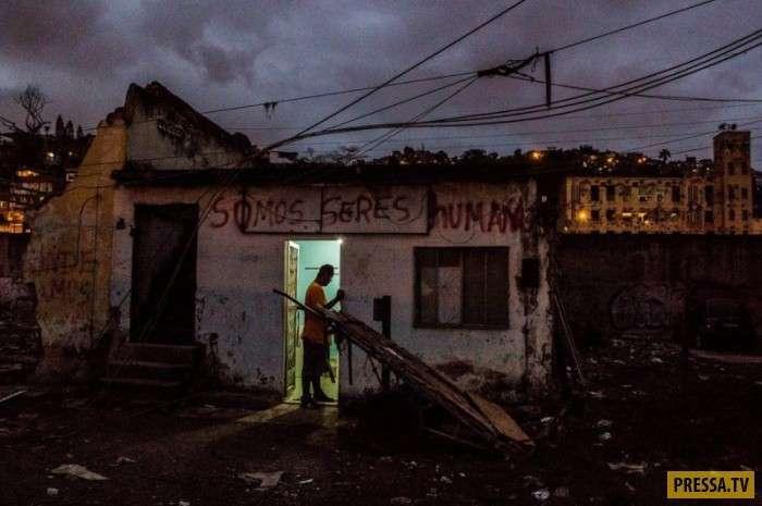 Вызывающие ужас бразильские трущобы (16 фото)