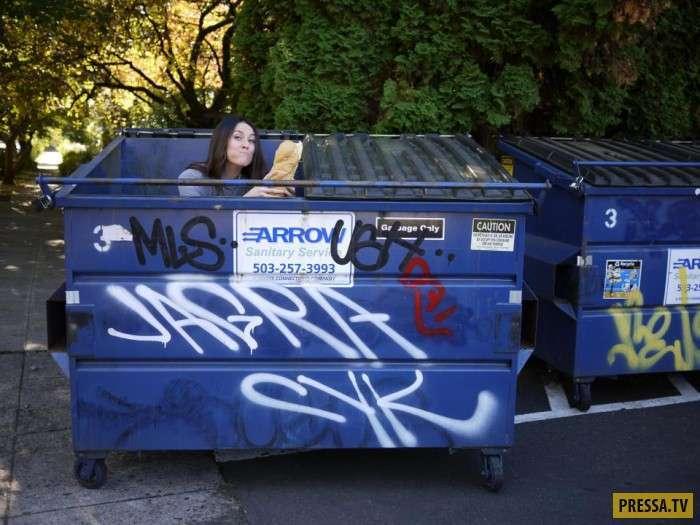 Американка питаясь с мусорных контейнеров, накопила на целый год путешествий (8 фото)