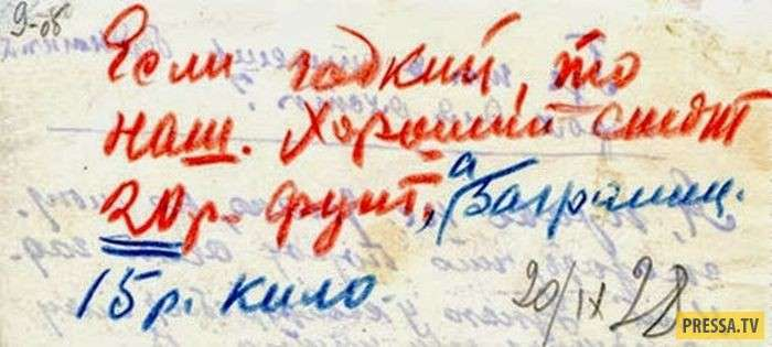 Импортные вещи, которые любила советская партийная элита (10 фото)