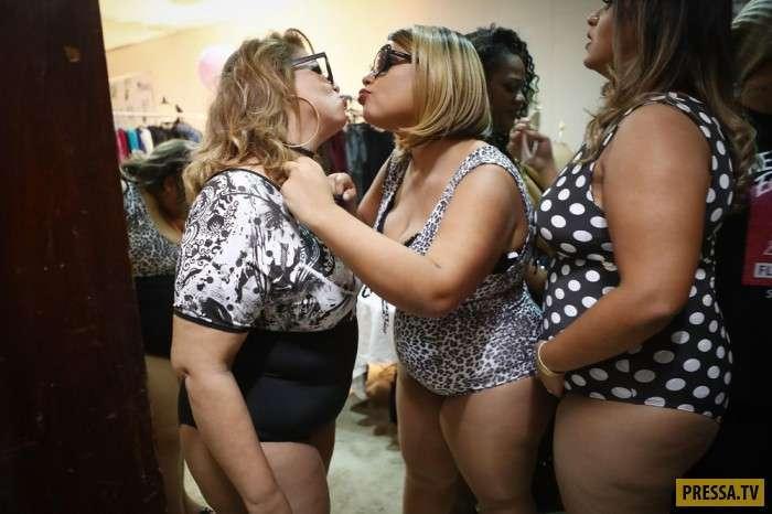 Конкурс красоты среди пышных дам в Бразилии (13 фото)