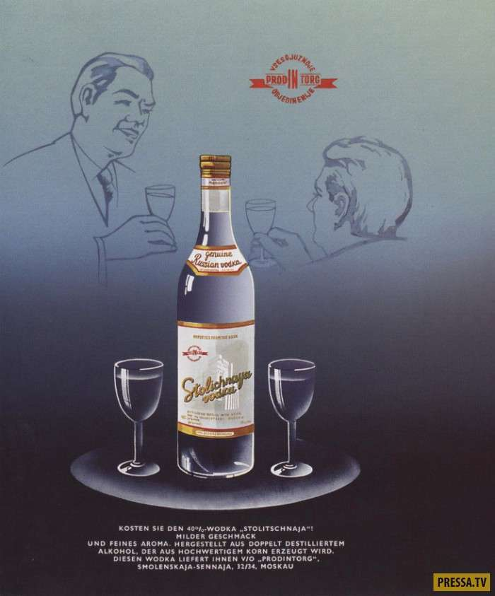 ТОП-10 торговых марок из СССР, популярных за границей (15 фото)