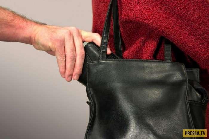Встреча с карманником, или Как не стать вором