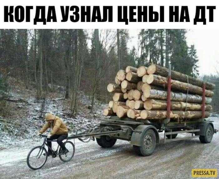 Автомобильный юмор с Российских дорог (39 фото)
