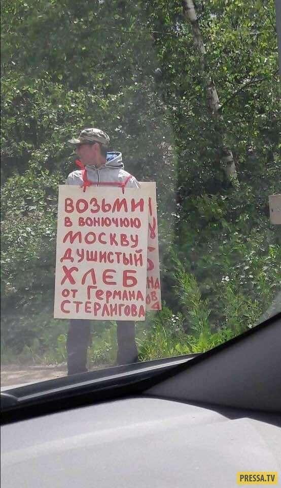 Забавная и креативная уличная реклама (30 фото)
