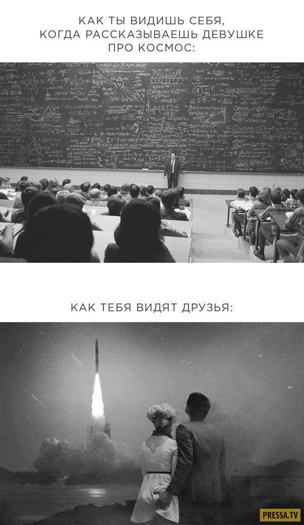Прикольные картинки с надписями (37 фото)
