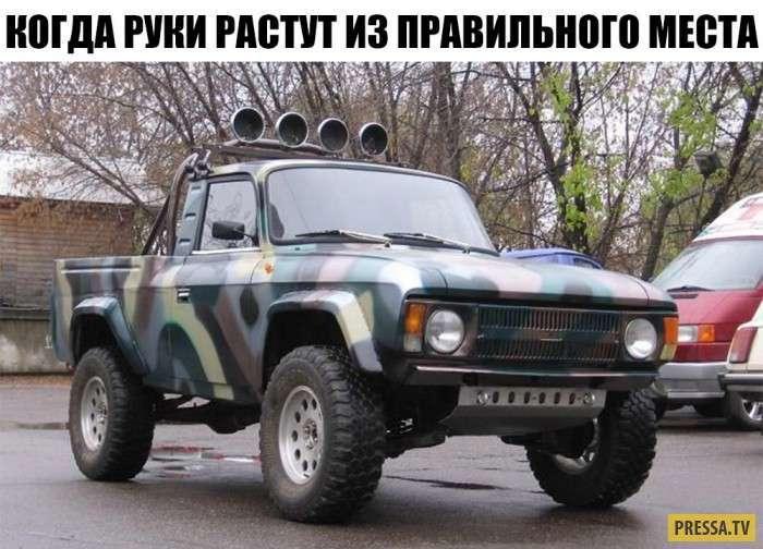 Автоприколы из России (36 фото)