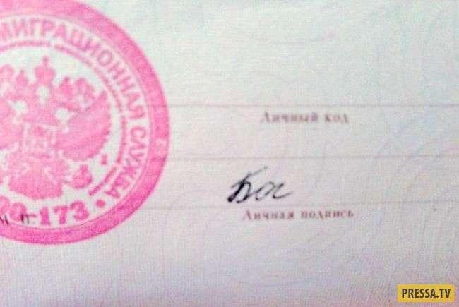 Подписи, которые расскажут о владельце всю подноготную (25 фото)