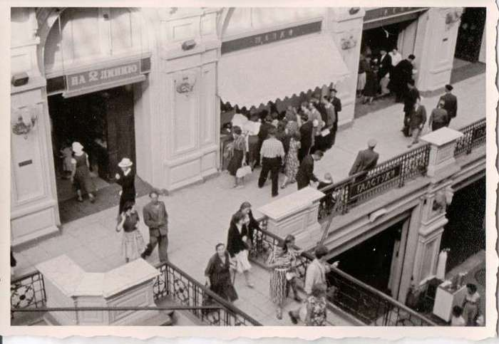 Главный магазин страны (65 фото)