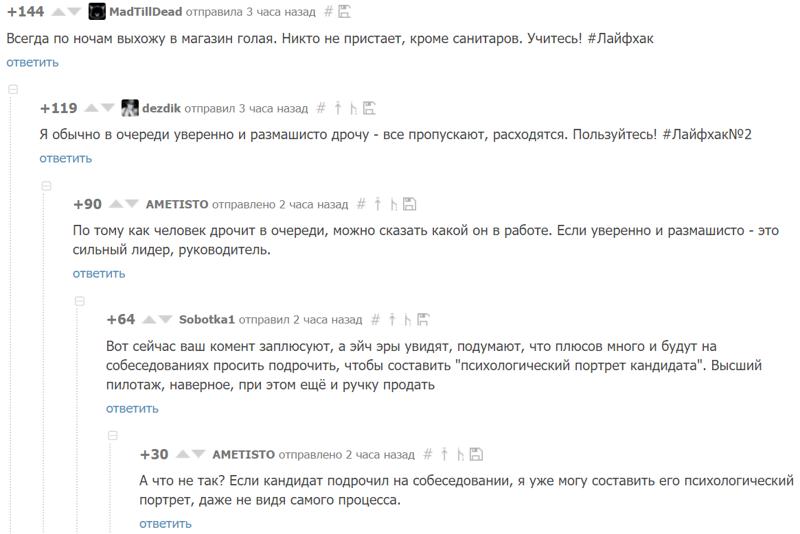 Cмешные комментарии из социальных сетей (40 фото)