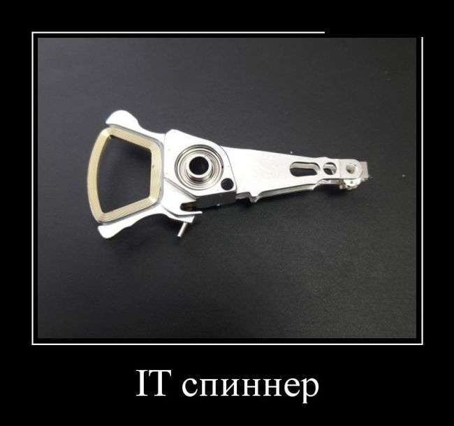 Демотиваторы N1649 (30 фото)