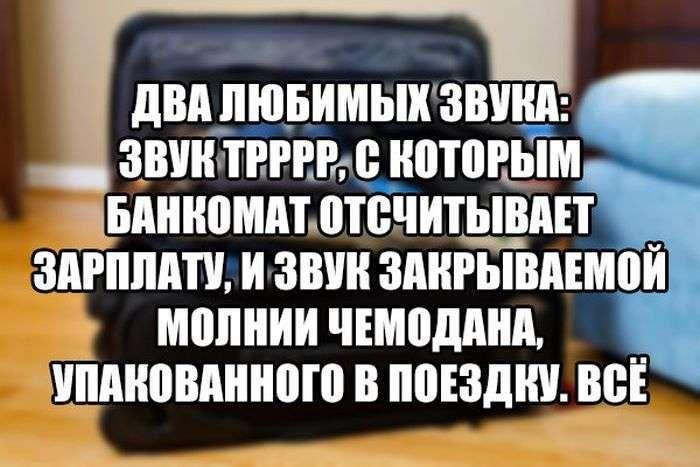 Подборка прикольных фото N1648 (107 фото)