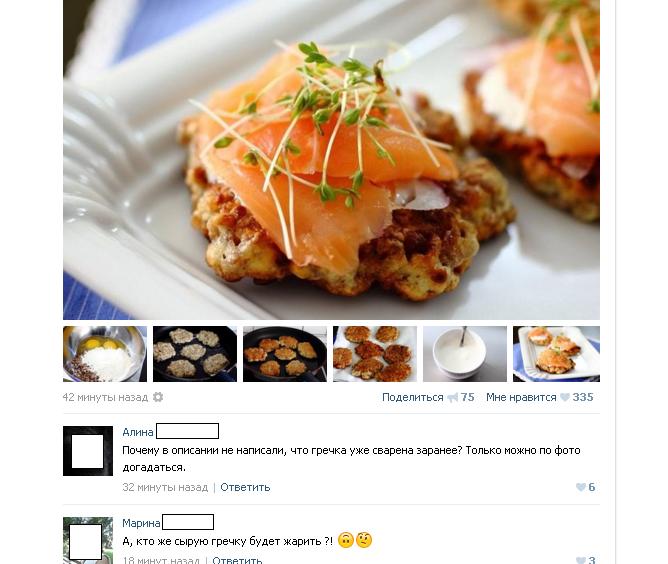 Неудачный брак, или когда твоя женщина не умеет готовить (21 фото)