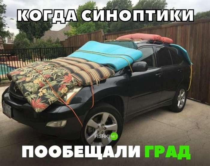 Подборка автомобильных приколов (19 фото)