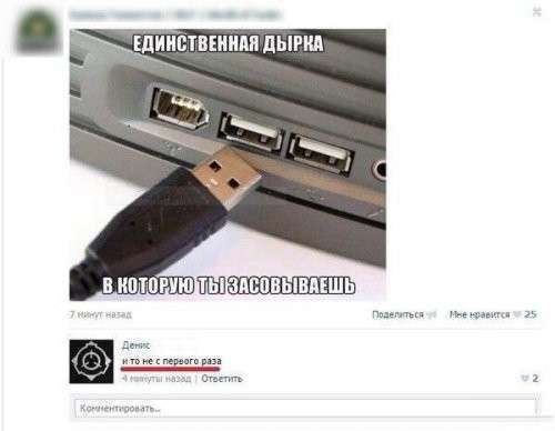 Смешные комментарии из социальных сетей (32 фото)