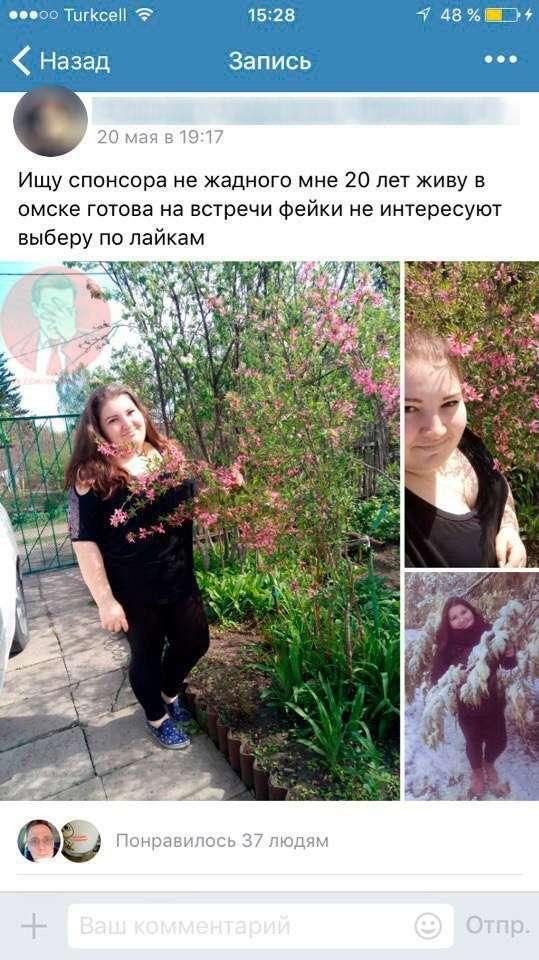 Коротко о наболевшем: меркантильность женщин (23 фото)
