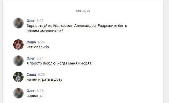Подборка высказываний и цитат из соцсетей (23 фото)