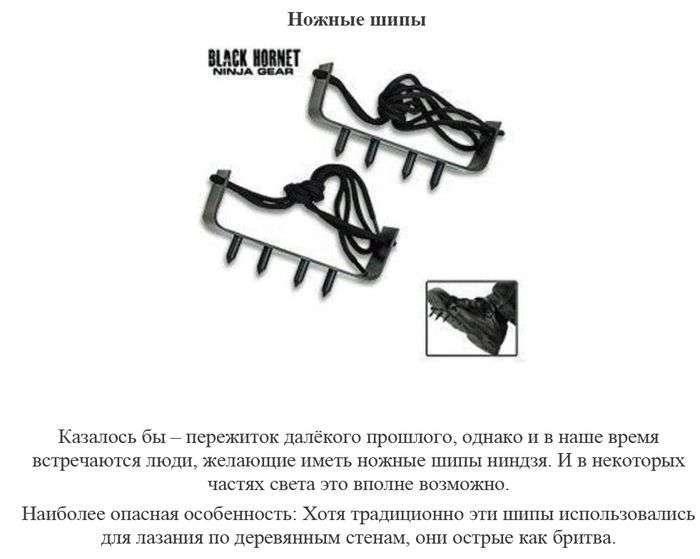 ТОП-11 видов легального оружия (11 фото)