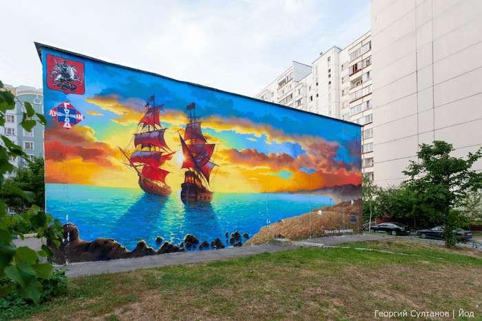 Мам, смотри, я уличный художник! Самые крутые граффити Москвы (35 фото)