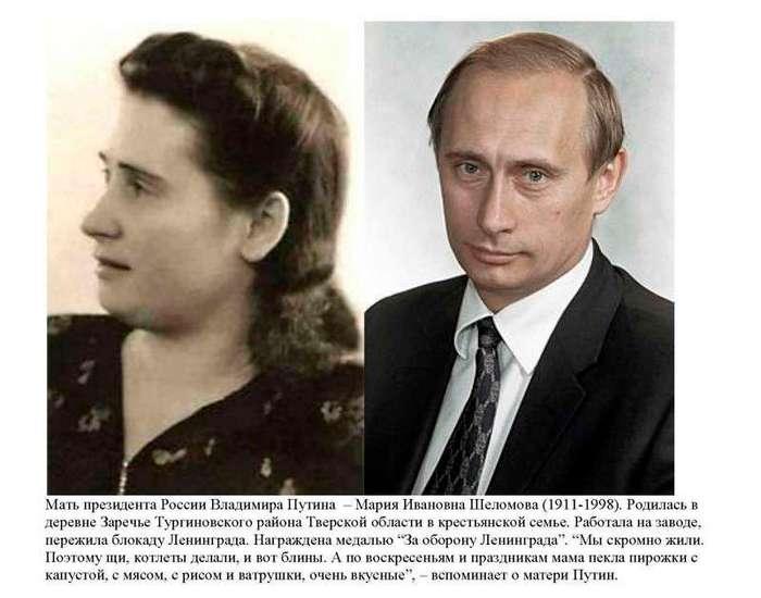 Матери Ленина, Сталина, Путина и других мировых лидеров XX века (16 фото)