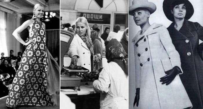 -Красные королевы-: самые знаменитые модели СССР (17 фото)