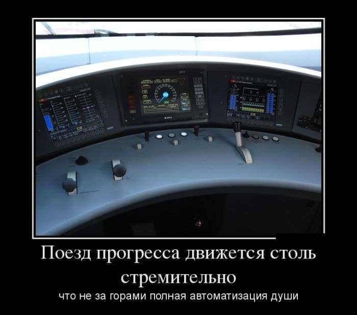 Демотиваторы N1654 (30 фото)