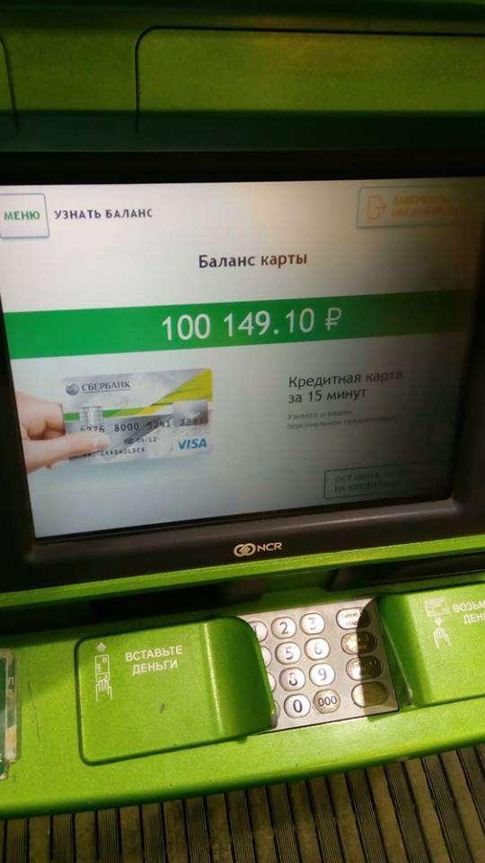 Нижегородцу выплатили 100 тысяч рублей за самостоятельный ремонт дороги