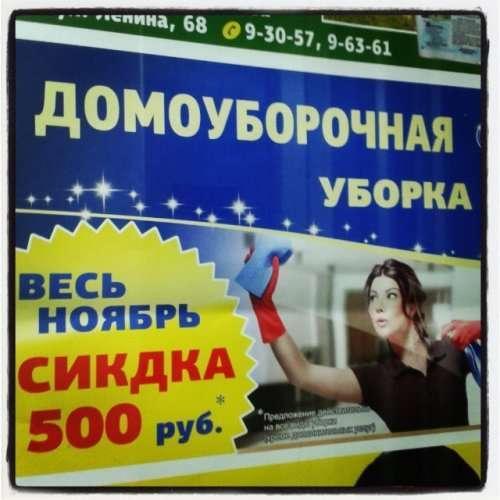 Смешные объявления, вывески и реклама (19 фото)