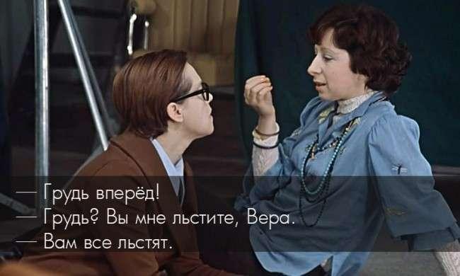 Любимые цитаты из -Служебного романа- (4 фото)
