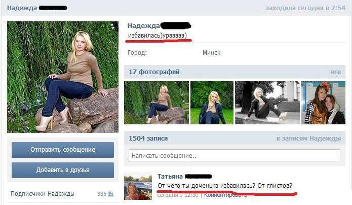 Смешные комментарии из соцсетей (31 фото)