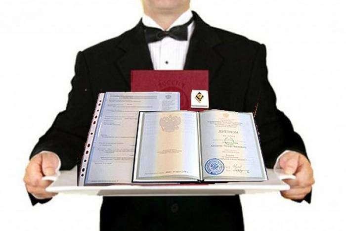 О купленных дипломах (1 фото)