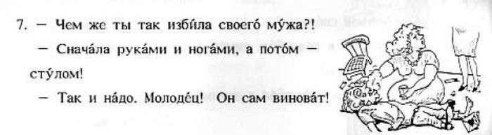 Сложности русского языка в иностранных учебниках (37 фото)