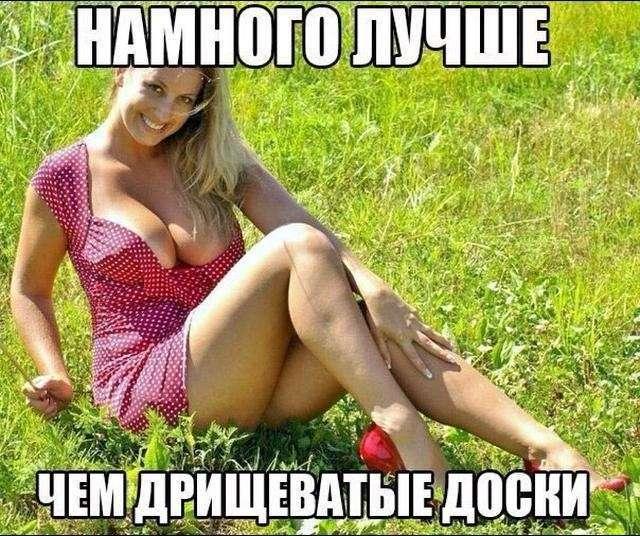 Смешные картинки с надписями (32 фото)