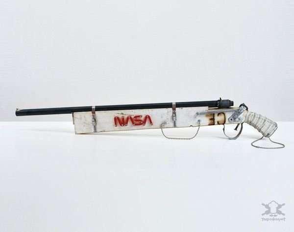 Самодельное огнестрельное оружие