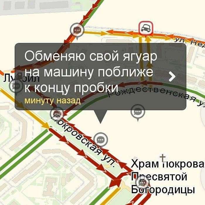 Крутой заголовок о дорогах, на который всем захочется нажать (23 фото)