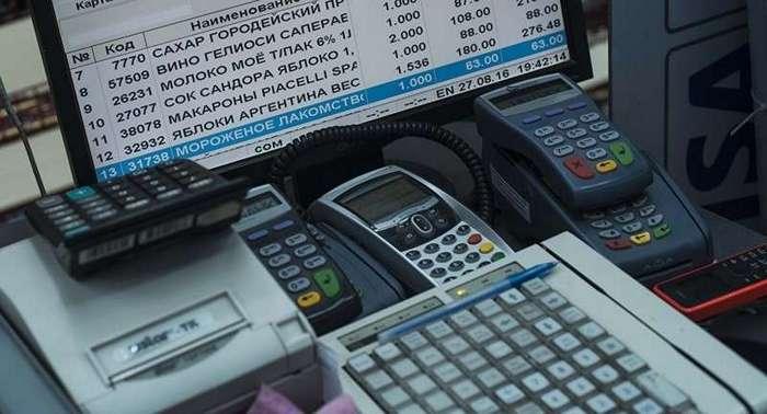Звонок из налоговой (1 фото)