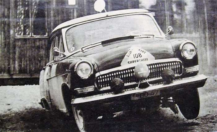-Поставим -Волгу- на колеса!- - воспоминания советского раллиста (13 фото)