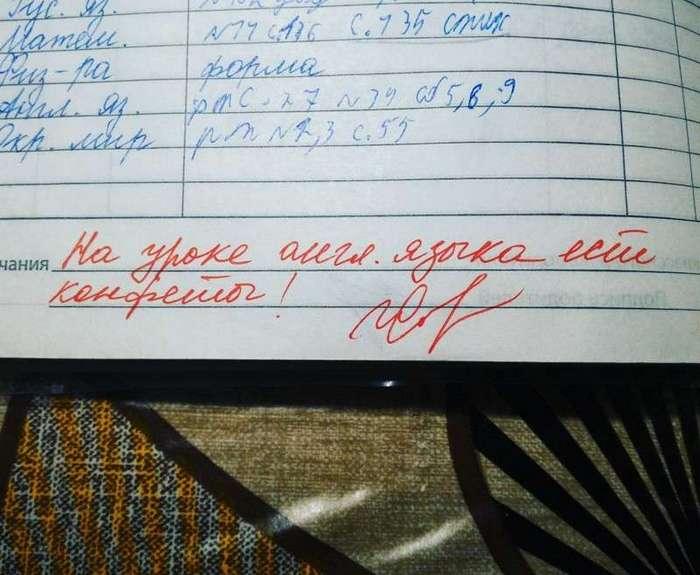 22 по-настоящему странных послания из школьных дневников (22 фото)