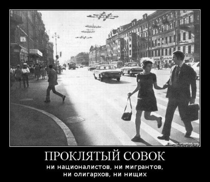 СССР, картинки из прошлого (39 фото)