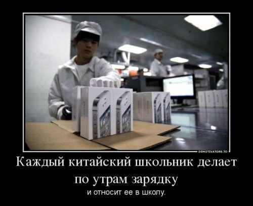 Демотиваторы-приколы на Бугаге (16 шт)