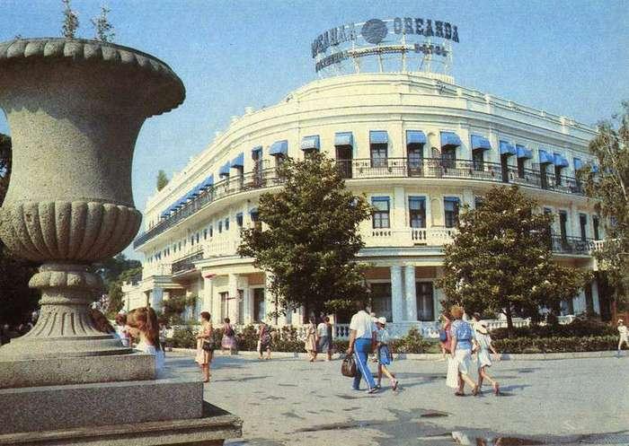 Крым на фотографиях разных лет (27 фото)