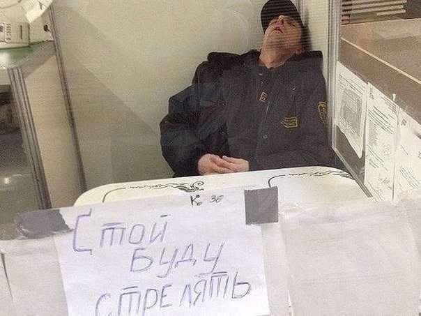 Увлекательные будни самого ответственного человека - охранника (19 фото)