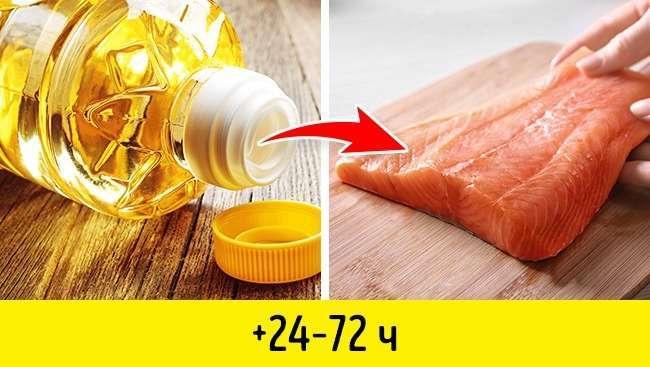 10секретных приемов, как хранить свежую рыбу