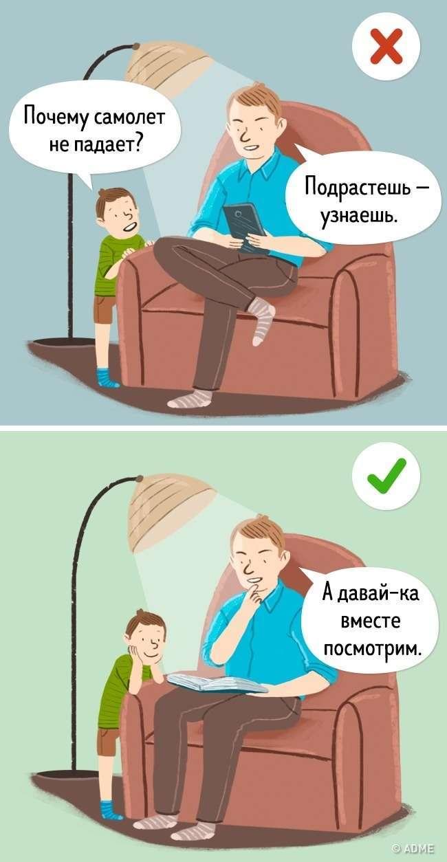 7опасных фраз, которые нельзя говорить своему ребенку