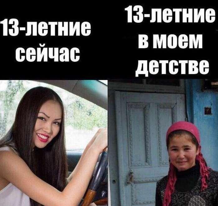 Казахи в моде при любой погоде, или типичные казахстанцы <br><br><b><b>11. Все меняется, и не всегда в лучшую сторону </b></b><br><img class=