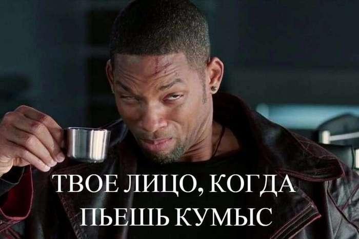 Казахи в моде при любой погоде, или типичные казахстанцы <br><br><b><b>3. Но вкусно же? Кто пробовал? </b></b><br><img class=