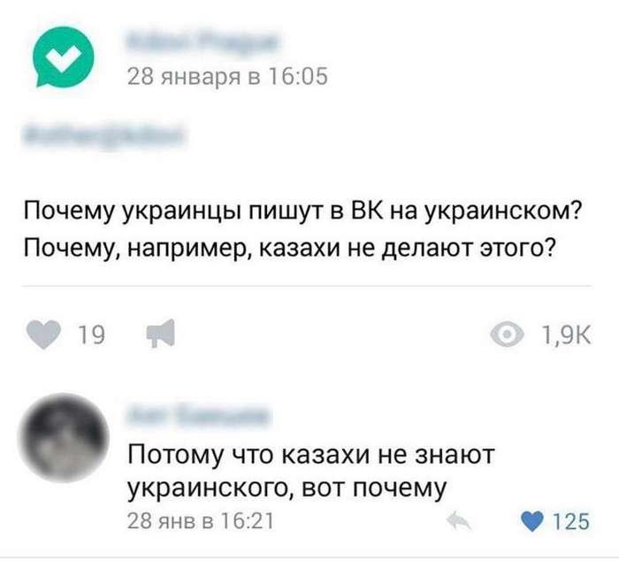 Казахи в моде при любой погоде, или типичные казахстанцы <br><br><b><b>9. И на русском-то русские не всегда писать правильно умеют, чего тут удивляться! </b></b><br><img class=