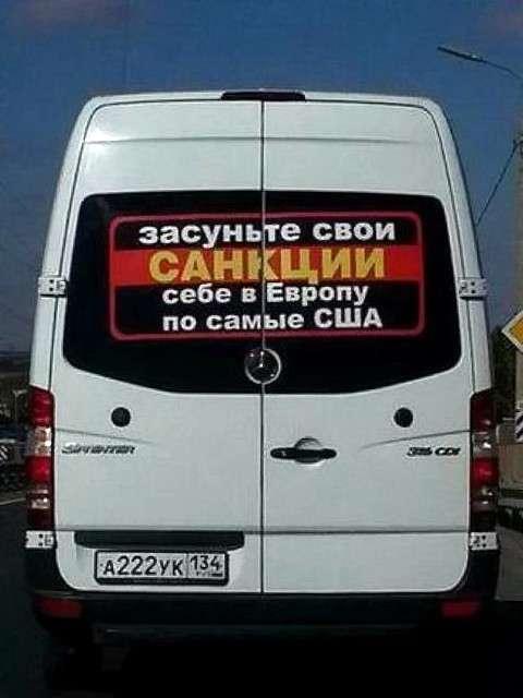 Автовсячина <br><img class=