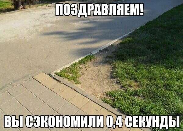 Смешные картинки с надписями <br><img class=