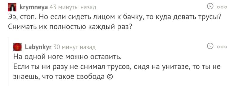 """""""Смешные"""